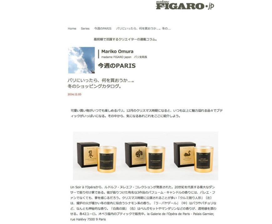Madame Figaro Japon - Un Soir à l'Opéra